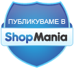 Посетете bebeshkidreshki.com в ShopMania
