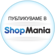 Посетете Brigadabgshop.com в ShopMania
